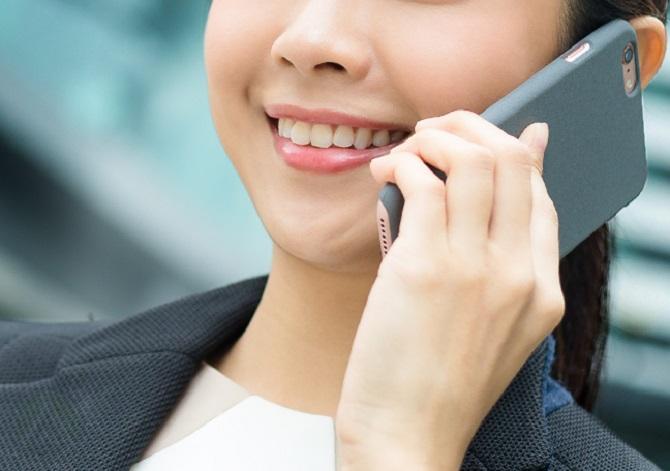 vnhight.com - Thoả sức gọi thoại với gói cước T59 của Mobifone